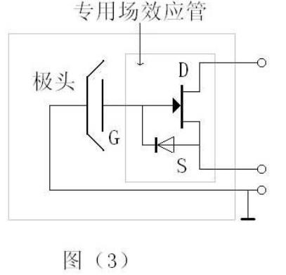 因此,它不能直接与放大电路相连接,必须连接阻抗变换器.