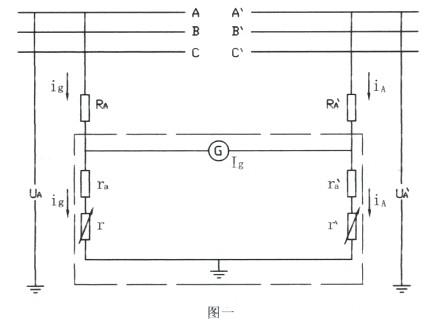 高压交流电检测电路