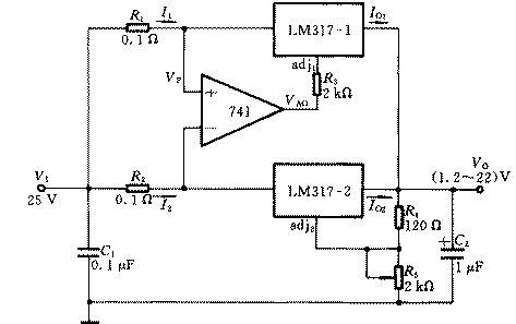 图为并联扩流的稳压电路,它是用两个可调式稳压器lm317组成 .