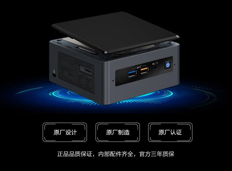 详情页图片_产品1:英特尔(Intel)-NUC8I7BEH6-酷睿八代i7-8559u_02.jpg